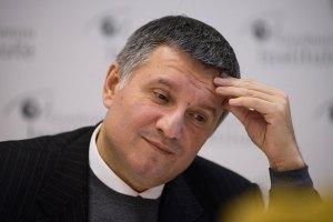 Арсен Аваков – министр с запятнанным прошлым