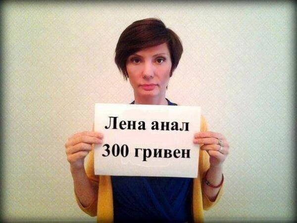 елена бондаренко депутат биография ставрополь