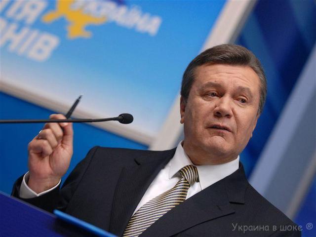 Виктор Янукович: 22 февраля доллар стоил 8 гривен и Крым был наш