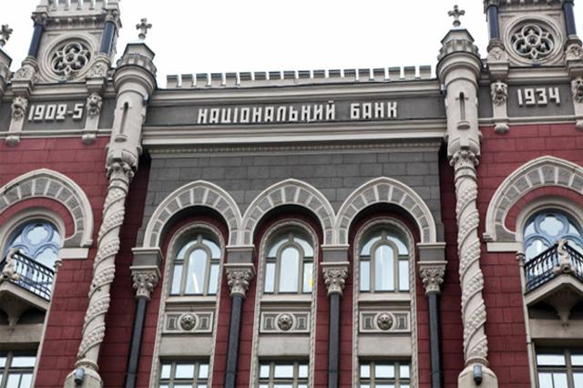 """В НБУ прокомментировали скупку валюты в Украине """"дочками"""