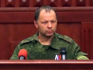 Представители ВСУ встретятся с «министром обороны» ДНР на территории боевиков