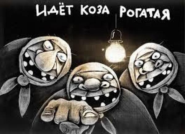 Коррупция в Подольском государственном аграрно-техническому университете. Новый ректор - старые схемы
