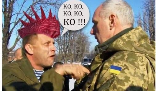 Куда пропал Захарченко: ранен, убит, сбежал?