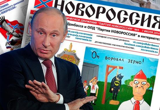 Путин сексуальный извращенец
