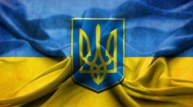 Нардеп от «Блока Петра Порошенко» советует изменить украинский флаг