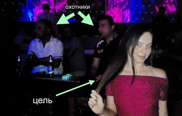 проститутку в паттайе видео