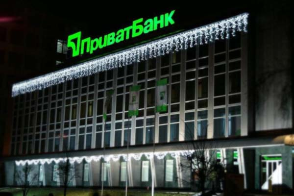 Нацбанк потратил около 3 млрд на спасение банка Коломойского