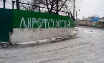 """Чому населення втікає з ЛНР: сповідь втікачів від """"російського світу"""""""