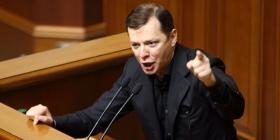 Слово не воробей: радикальный Ляшко сравнил президента Порошенко с мародером