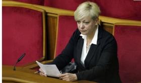 Гонтарева написала заявление об отставке?