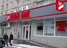 """""""Дельта"""". Банк-фантом?"""