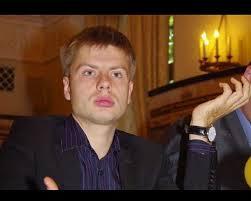 Откуда 6 тысяч долларов у депутата Гончаренко?
