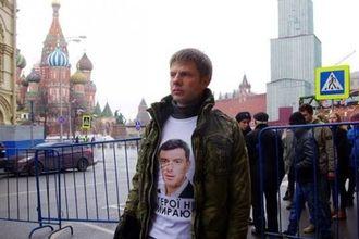 Арест Гончаренко: пиар-провокатор или агент?