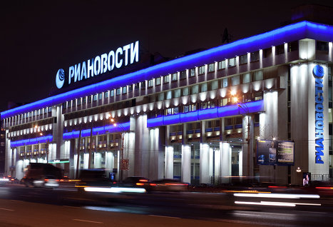 «РИА Новости» продавало фейковую фотографию