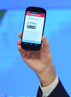 Кадыров и Тимати публично отказались от iPhone. Политик обвинил певца в дерзости, скрутил и поместил в багажник