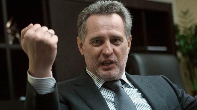 Дмитрия Фирташа экстрадируют в США?