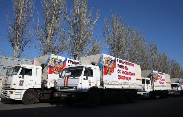 Что находится в российском гумконвое - рассказ грузчика