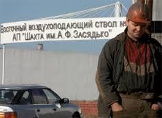 Кровавая шахта Звягильского: ради этого «ДНР» и задумывалась