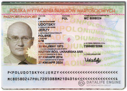 Экс-глава Днепропетровского облсовета Евгений Удод скрывается в Польше под новым именем?