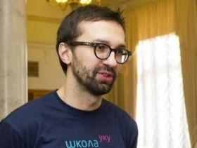 Лещенко: Соратник Яценюка блокирует закон, чтобы Коломойский не платил <a href=