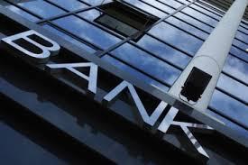 Банкиры-мошенники украли у вкладчиков и государства более 58 млрд грн