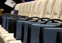 Завершился отбор кандидатов на пост главы Антикоррупционного бюро. Кто они?