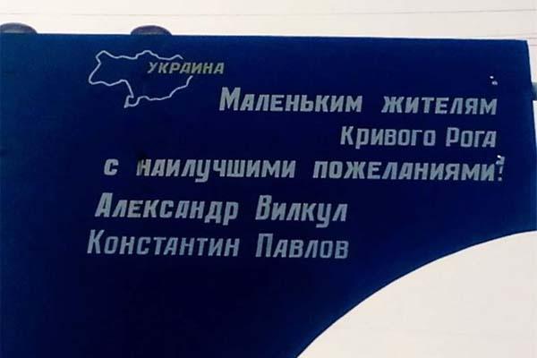 Экс-регионалы рисуют Украину без Крыма и Донбасса?