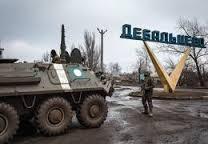 С Дебальцево вывезли 148 тел