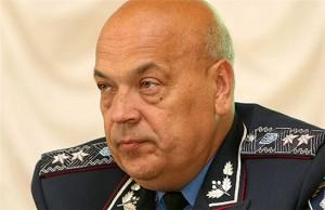Москаль назначен руководителем военно-гражданской администрации (документ)