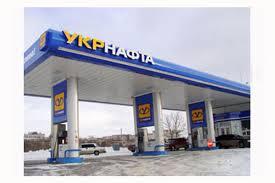 """В Минэнерго разбираются, как """"Укрнефть"""" умудрилась продать январскую нефть в декабре"""
