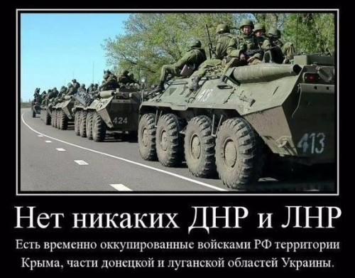 На Донбассе 10500 — 11000 российских солдат, — британский институт. Подробности