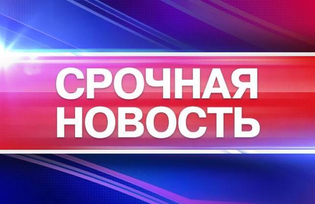 Брат Отара Кушанашвили найден мертвым в Москве