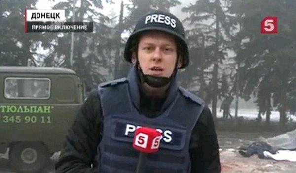 Новости  «Интер» возьмет на работу российского журналиста, вещавшего о «хунте» и «украинских карателях»