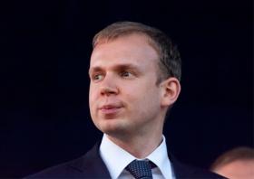 """Майно Курченка й """"Роснефті"""" експропрійовано й продано - але в бюджет нічого не потрапило"""
