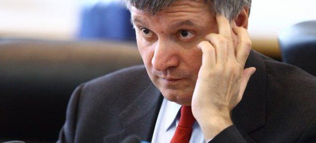 Аваков опубликовал свои доходы за 2014 год