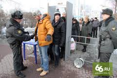 «Работа на час». Организаторы митинга в честь присоединения Крыма набирают массовку за 200 рублей