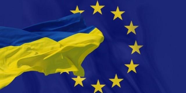 ЕС может дать Украине еще €2,8 миллиарда