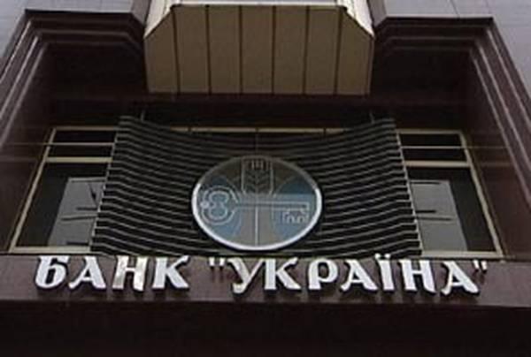 Как разоряли «Украину». Часть 1: два убийства и захват