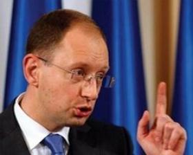 Яценюк начал скрывать данные о госбюджете
