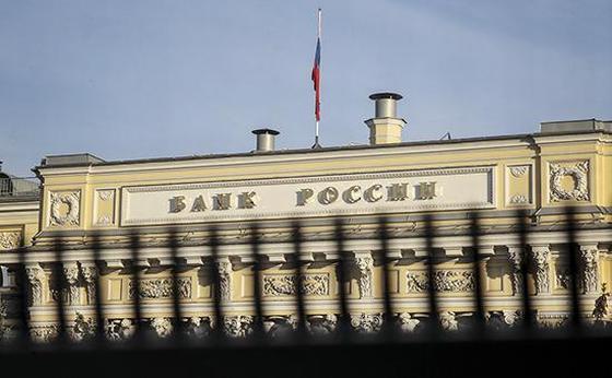 Банк России готовится к обвалу рубля.Готовтесь и вы,дарагие расеяне