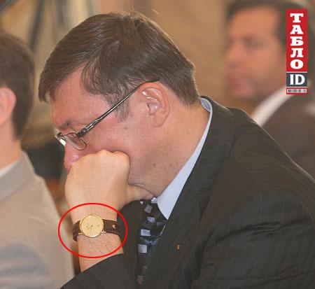 Котра година, Юрію Віталійовичу?