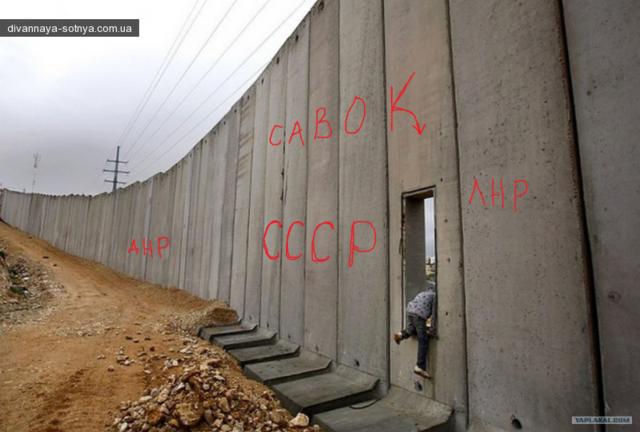 """На проект """"Стена 2"""" выделели 850 млн гривен"""
