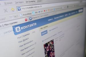 Роскомнадзор зачистит «ВКонтакте» и Facebook от «Правого сектора»