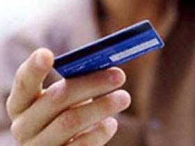 Шахраї придумали новий спосіб отримання доступу до платіжної картки