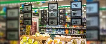 Рада хочет убрать ценники из магазинов, чтобы уберечь покупателей от ежедневных стрессов