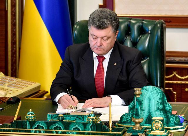 Порошенко подписал закон об особом статусе Донбасса. Что дальше?