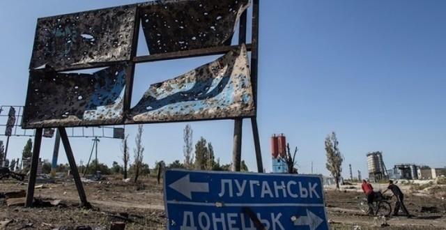 Архипелаг Донбасс. Предчувствие продолжения кровавой войны…