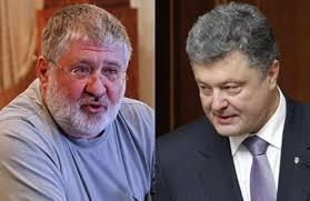 Кто-то очень хочет развертывания масштабного конфликта между Президентом и Коломойским, - нардеп Левус
