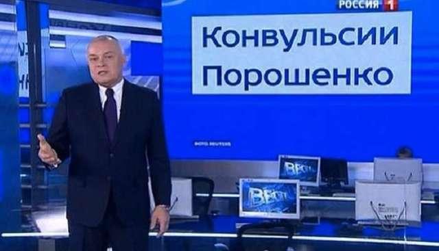 Кисельов: Коломойський «рамси поплутав»