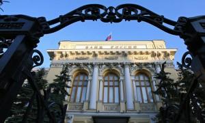Банк России готовится к обвалу рубля. Готовтесь и вы, дорогие россияне